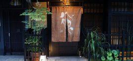 日本文化におけます暖簾のお話~新型コロナウィルス感染症対策にも~